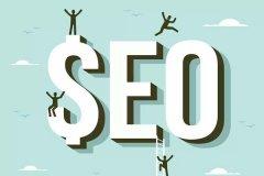 网站优化提升权重和排名
